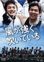 Picture for category Liên hoan phim Nhật Bản năm  2014: NIỀM ĐAM MÊ