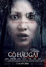 """Picture for category Đồng giá 50.000 phim """"Cô Hầu Gái"""" tại NCC"""