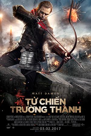 Picture for category XIN CHỮ ĐẦU XUÂN cùng TỬ CHIẾN TRƯỜNG THÀNH