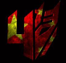 Picture for category Trải nghiệm cơn sốt Transformers 3D với giá vé 2D
