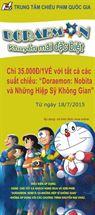 """Picture for category Khuyến mãi đặc biệt """"Doraemon: Nobita và Những Hiệp Sĩ Không Gian"""""""