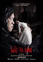 """Picture for category Ưu đãi đặc biệt- Đồng giá 50.000 phim """"Mặt Nạ Máu"""""""