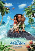 """Picture for category """"Moana"""" - Bộ phim hoạt hình đáng xem nhất năm 2016"""