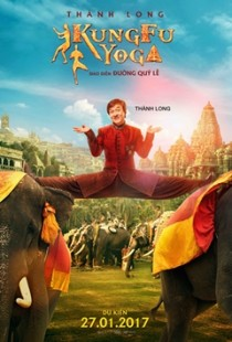 Picture of Kung Fu Yoga(2D)-C13