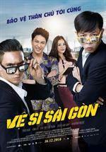 Picture for category Chương trình phim Kỷ niệm ngày thành lập ngành Điện ảnh Việt Nam (Chiếu miễn phí)