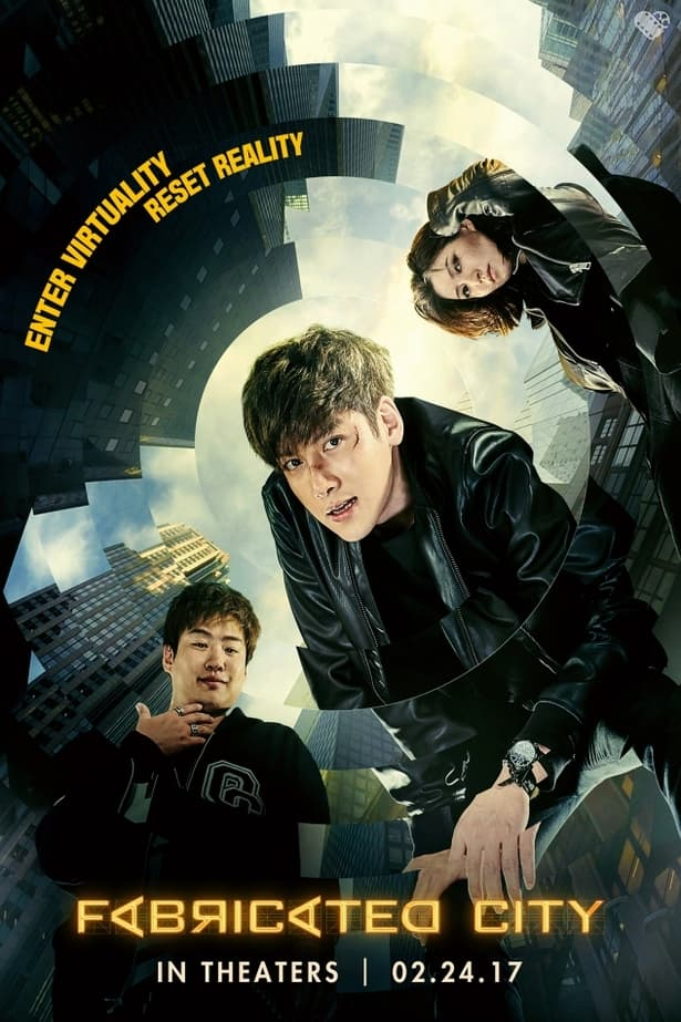 """Picture for category Đón làn gió mời từ nền điện ảnh Hàn Quốc - Nhận ngay quạt tay từ """"Thành phố ảo"""""""