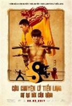 Picture for category Chương trình phim chiếu dịp lễ Quốc Khánh 2 - 9 (Từ 01/09 đến 07/09)