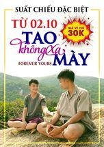 Picture for category Đồng giá 30.000đ bộ phim TAO KHÔNG XA MÀY