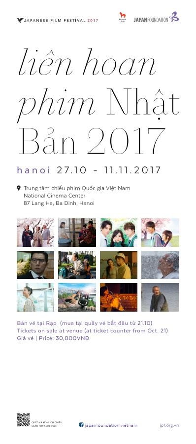 Picture for category Liên hoan phim Nhật Bản 2017 tại Việt Nam (27/10 - 11/11)