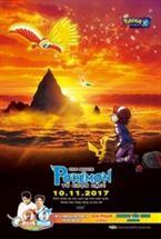 Picture for category Chương trình phim đang chiếu (Từ 10/11 đến 16/11)