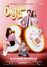 """Picture for category THƯỞNG THỨC """"ÔNG NGOẠI TUỔI 30"""" CHỈ VỚI 45K"""