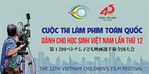 Picture for category Cuộc thi làm phim toàn quốc dành cho học sinh Việt Nam lần thứ 12 tại Trung tâm Chiếu phim Quốc gia