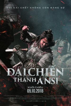 """Picture for category Đồng giá đặc biệt 50.000 bộ phim """"ĐẠI CHIẾN THÀNH ANSI"""""""