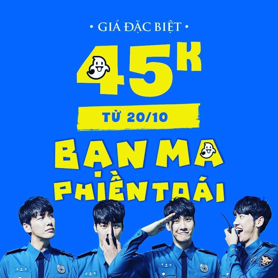 """Picture for category Đồng giá 45k phim hài """"BẠN MA PHIỀN TOÁI"""""""