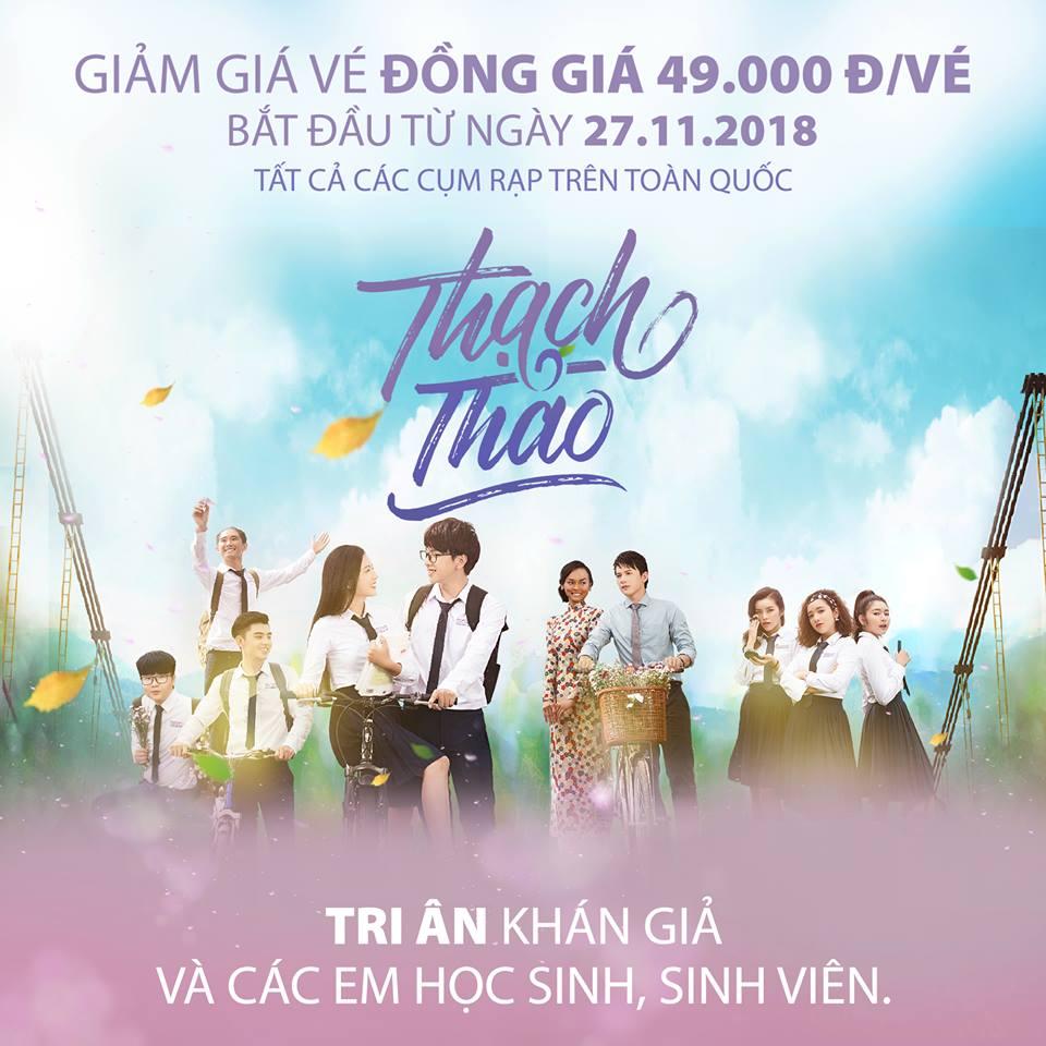 """Picture for category Đồng giá bộ phim """"Thạch thảo"""" chỉ với 49.000đ"""