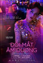 """Picture for category Khởi chiếu sớm bộ phim """"ĐÔI MẮT ÂM DƯƠNG"""" ngày 17, 18 & 19/1"""