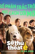 Picture for category TƯNG BỪNG MỪNG SỞ THÚ THOÁT Ế THÀNH CÔNG CHỈ VỚI 49K