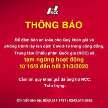 Picture for category THÔNG BÁO VỀ VIỆC NGỪNG HOẠT ĐỘNG CHIẾU PHIM (16/3 - 31/3/2020)