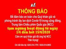Picture for category  THÔNG BÁO VỀ VIỆC NGỪNG HOẠT ĐỘNG CHIẾU PHIM (01/4 đến hết 15/4/2020)