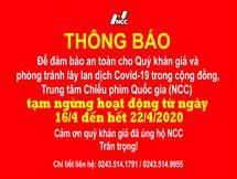 Picture for category THÔNG BÁO VỀ VIỆC NGỪNG HOẠT ĐỘNG CHIẾU PHIM (16/4 đến hết 22/4/2020)