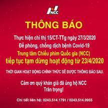 Picture for category THÔNG BÁO VỀ VIỆC TẠM DỪNG HOẠT ĐỘNG CHIẾU PHIM (Từ 23/4/2020)