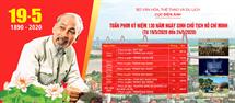 Picture for category Tuần phim Kỷ niệm 130 năm ngày sinh Chủ tịch Hồ Chí Minh (Từ 19/5/2020 đến 24/5/2020)