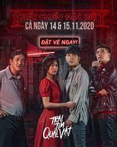 """Picture for category KHỞI CHIẾU SỚM BỘ PHIM """"TRÁI TIM QUÁI VẬT"""" NGÀY 14/11 & 15/11"""