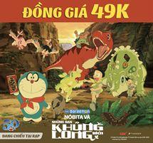 """Picture for category Đồng giá 49K phim """"Doraemon: Nobita và những người bạn mới"""""""