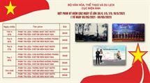 Picture for category Đợt phim Kỷ niệm các ngày lễ lớn 30/4, 1/5, 7/5, 19/5/2021 tại Trung tâm Chiếu phim Quốc gia (Từ 05/5 đến 09/5/2021)